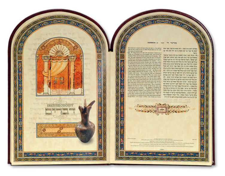 The Illuminated Torah - English and Hebrew - Brown Edition