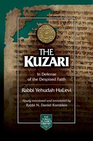 The Kuzari: In Defense of the Despised Faith - Full-size Edition