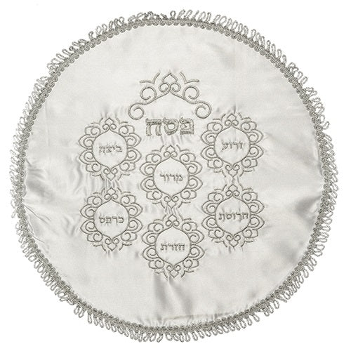Matzoh Cover with Silver Embroidery