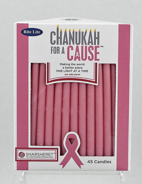 Chanukah For A Cause TM, Pink Candles  - Mitzvahland.com All your Judaica Needs!