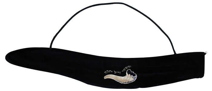 Yemenite Shofar Bag with Strap
