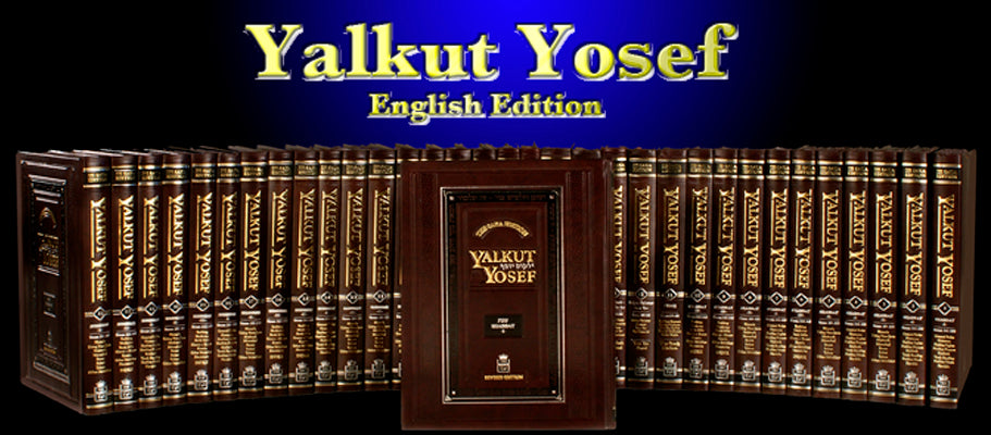 Yalkut Yosef English Edition Halacha - 15 Vol Set  - Mitzvahland.com All your Judaica Needs!