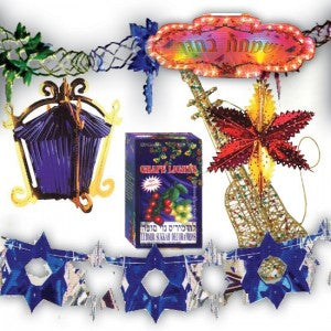 Box of Assorted Decorations # 1 Sukkah Decorations - Mitzvahland.com All your Judaica Needs!