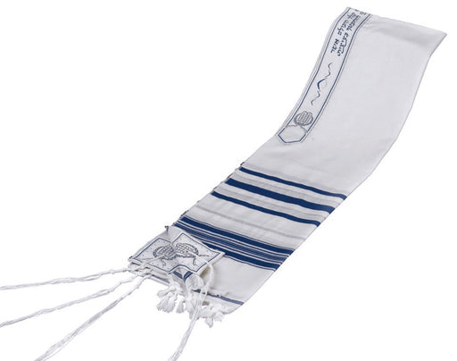Blue and Silver Stripes Classic Tallit Talit - Mitzvahland.com All your Judaica Needs!