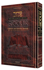 Artscroll Siddur: Interlinear: Weekday Full Size - Ashkenaz - Schottenstein Edition Prayer Book - Mitzvahland.com All your Judaica Needs!