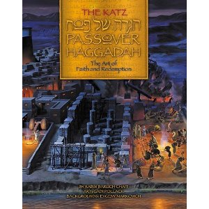 The Katz Passover Haggadah: The Art of Faith and Redemption