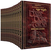 SERIES ONE - A DAILY DOSE OF TORAH 14 VOLUME SLIPCASED SET - Mitzvahland.com
