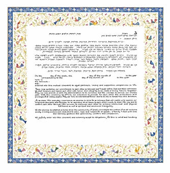 Birds of Paradise - Blue Ketubah Ketubah FREE SHIPPING - Mitzvahland.com All your Judaica Needs!