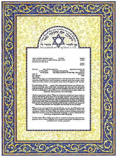 Blue Scroll Ketubah Ketubah FREE SHIPPING - Mitzvahland.com All your Judaica Needs!