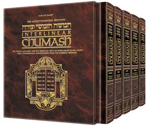 Interlinear Chumash 5 Volume Slipcased Set Interlinear - Mitzvahland.com All your Judaica Needs!