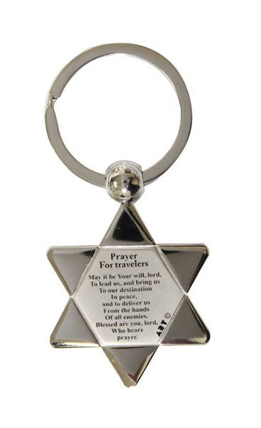KEY CHAIN , ENGLISH TRVLR PRAYER- MAGEN DAVID