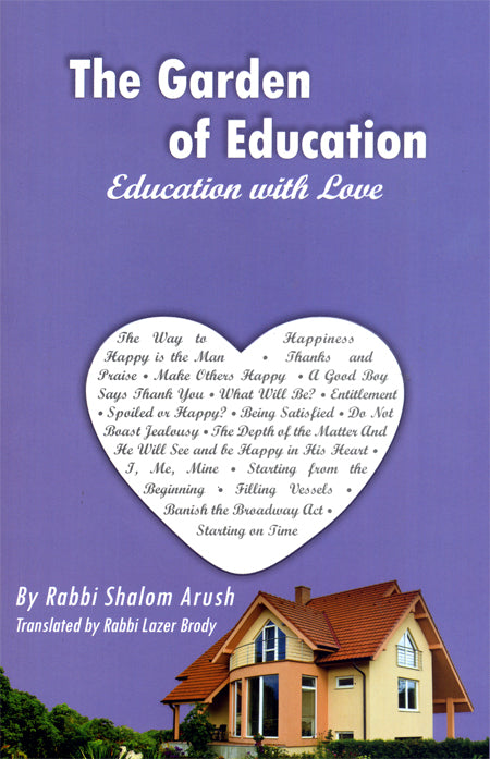 The Garden of Education - English