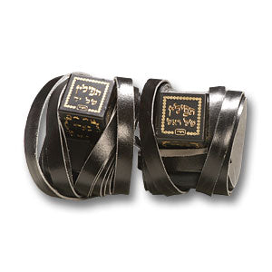 Basic Kosher Tefillin Tefillin - Mitzvahland.com All your Judaica Needs!