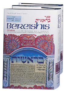 Bereishis / Genesis 2 Volume Set Bible Commentaries - Mitzvahland.com All your Judaica Needs!