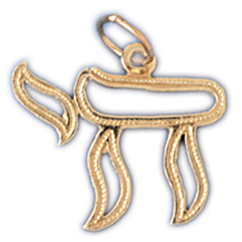 14K Gold Outlined Jewish Chai Charm Jewelry - Mitzvahland.com All your Judaica Needs!