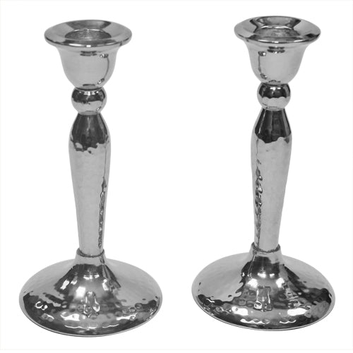 Candlestick Nickel Hammered Candlestick Holders - Mitzvahland.com All your Judaica Needs!