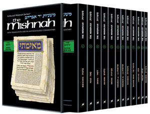 Mishnah Zeraim Personal size - 12 Volume Slipcased Set