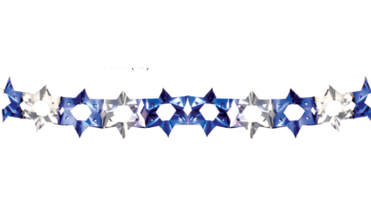 Blue & Silver Garland Sukkah Decorations - Mitzvahland.com All your Judaica Needs!