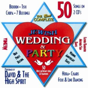 Complete Jewish Wedding & Party Music - Mitzvahland.com All your Judaica Needs!