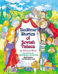 Bedtime Stories Of Jewish Values Books / Seforim - Mitzvahland.com All your Judaica Needs!