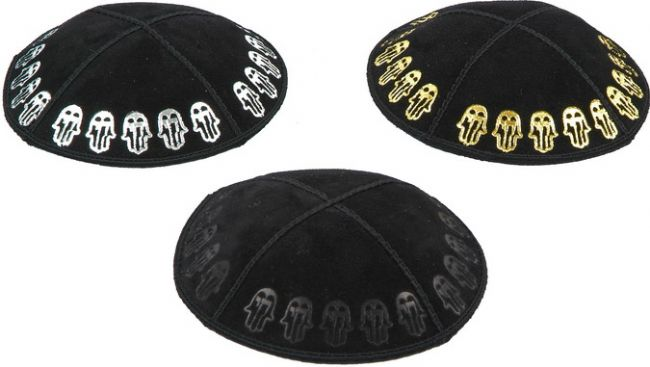 Chamsa Embossed Kippah Kippot / Yarmulkes - Mitzvahland.com All your Judaica Needs!
