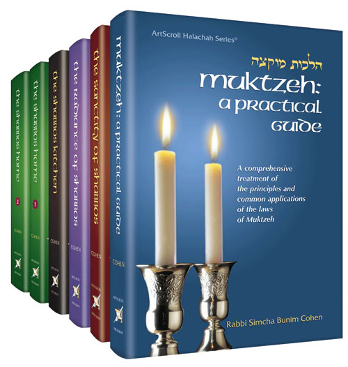 7 Volume Laws of Shabbos Slipcase Set - Mitzvahland.com