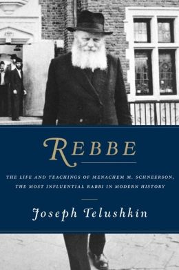 Rebbe <BR> Special Free Shipping