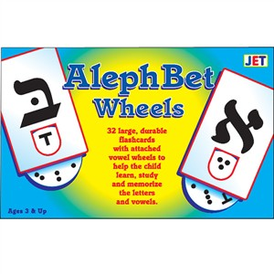 Aleph Bet Wheels Children's - Mitzvahland.com All your Judaica Needs!