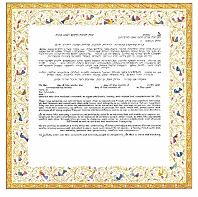 Birds of Paradise - Yellow Ketubah Ketubah FREE SHIPPING - Mitzvahland.com All your Judaica Needs!