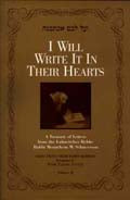 I Will Write It In Their Hearts Vol 6 Books / Seforim - Mitzvahland.com All your Judaica Needs!