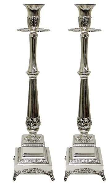 Candle Sticks Silver Plated Candlestick Holders - Mitzvahland.com All your Judaica Needs!