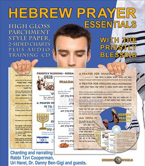 Hebrew Prayer Essentials - Glossy Charts + Audio Tutoring CD Learn Hebrew - Mitzvahland.com All your Judaica Needs!