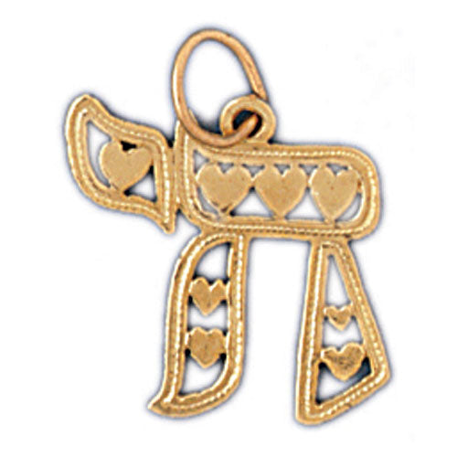 14K GOLD JEWISH CHARM - CHAI Jewelry - Mitzvahland.com All your Judaica Needs!