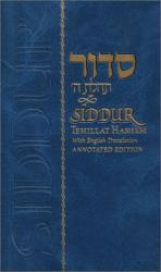 Siddur Tehillat Hashem: With Annotated English Translation