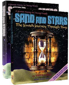 Sand and Stars - 2 Volume Slipcased Set - Mitzvahland.com