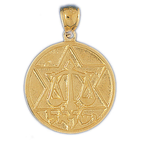 14K GOLD JEWISH MEDAL CHARM - STAR OF DAVID Jewelry - Mitzvahland.com All your Judaica Needs!