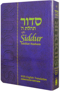 Siddur Annotated English Paperback Compact Edition