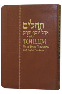 English Tehillim Ohel Yosef Yitzchak - Flexi Cover, Compact Edition