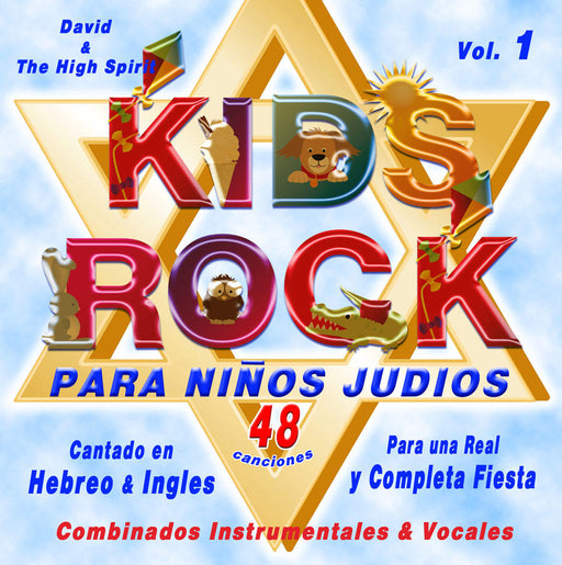 Jewish Kids Rock Vol.1 Para Ninos Judios In Spanish Books / Seforim - Mitzvahland.com All your Judaica Needs!
