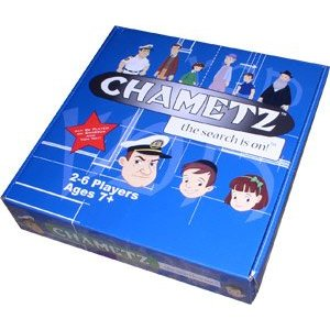 Chametz - The Search is On! Toys and Fun - Mitzvahland.com All your Judaica Needs!