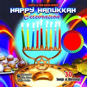 The Real Complete Happy Hanukka Party