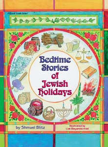 Bedtime Stories Of Jewish Holidays Books / Seforim - Mitzvahland.com All your Judaica Needs!