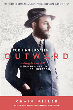 Turning Judaism Outward <BR>Special Free Shipping