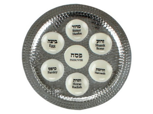 Hammered Seder Plate Silver and White
