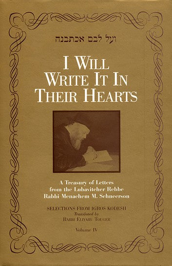 I Will Write It In Their Hearts Vol 4