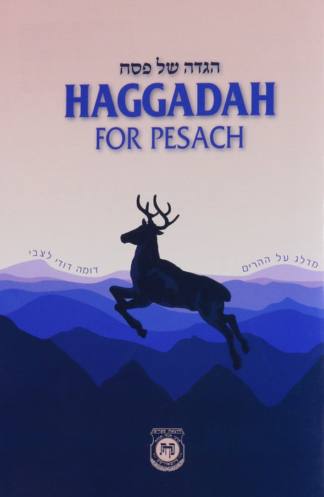 Haggadah for Passover Deer - Chabad