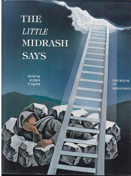Little Midrash Says #1 - Book Of Bereishis