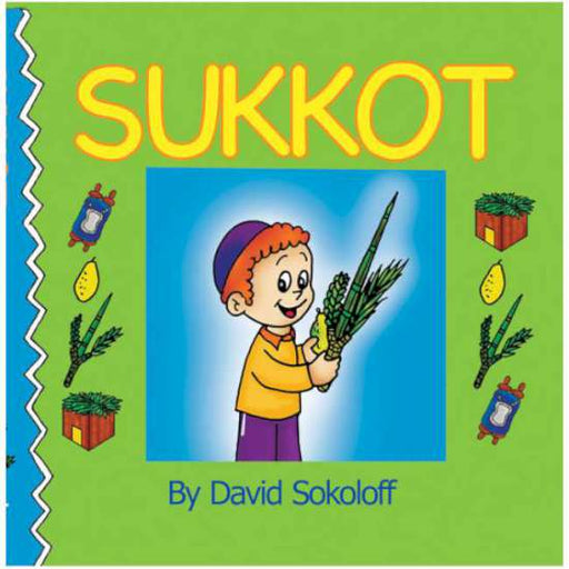 Sukkot, by David Sokoloff