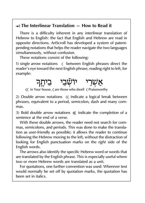 Siddur and Tehillim with an Interlinear Translation - 3 Volume Slipcased Set - Ashkenaz Pocket Size Edition - Mitzvahland.com