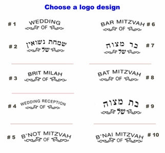 Leather Kippah - Bulk - Mitzvahland.com